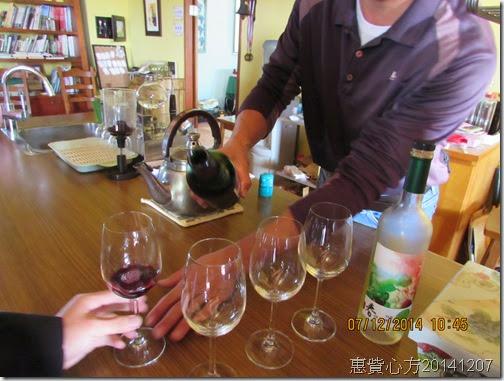 IMG_0149葡萄酒