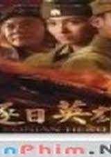 Anh Hùng Cảm Tử Quân (Phim TQ 2011)  30/36