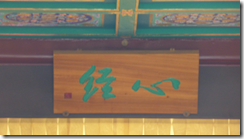 螢幕截圖 2014-03-30 10.32.59