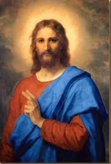 JESUS VIDA DEL ALMA