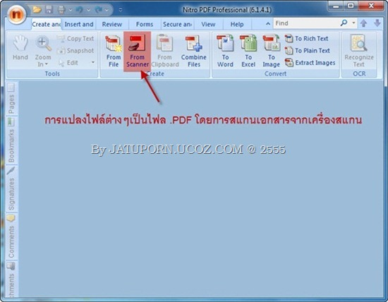 Nitro PDF Professional 19