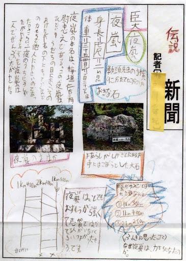 Scan-006.jpg