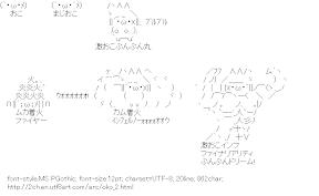 [AA]Geki-Oko-PunPunMaru
