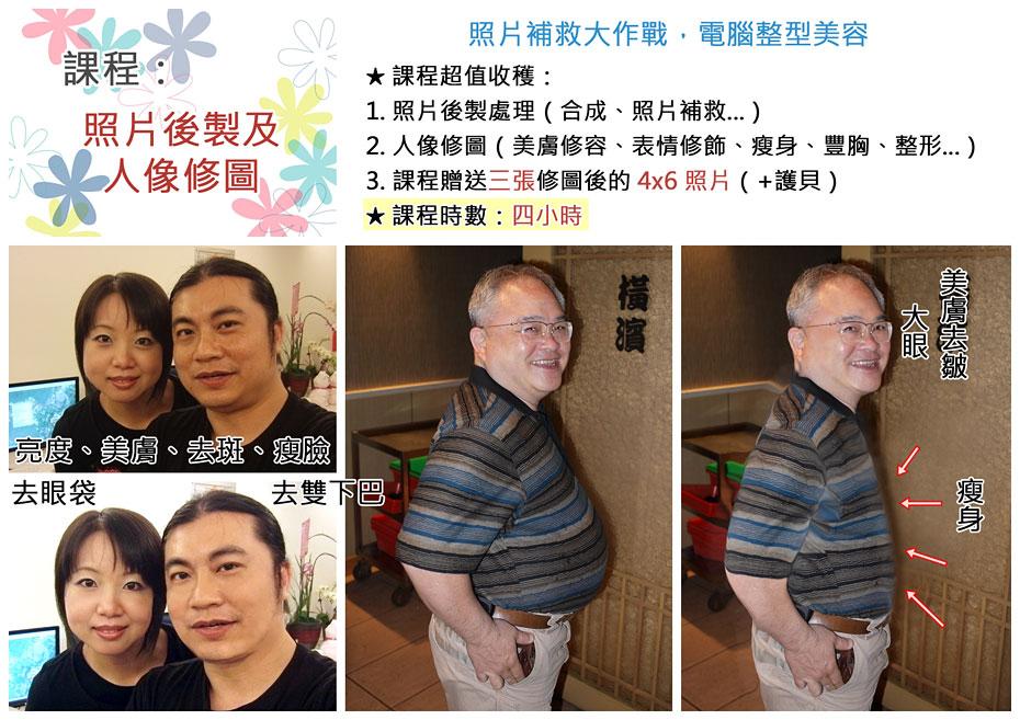 201107class25.jpg?imgmax=930