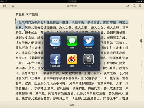 iBooks 3-02
