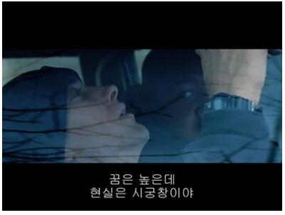 Screen Shot 2012 01 10 at 5 29 23 PM