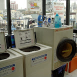 the laundry machines of the building in Tokyo, Tokyo, Japan