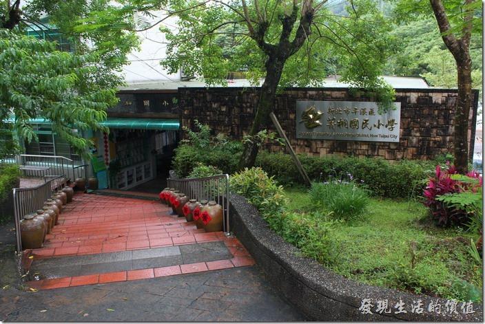 平溪線一日遊-菁桐。菁桐國小,學校其實很小。