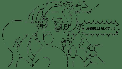 キュアフローラ「お覚悟はよろしくて!?」 (Go!プリンセスプリキュア)