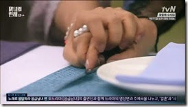 Witch's.Love.E06.mp4_003110006_thumb[1]