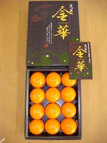 さつま 金華(きんか) 化粧箱(3L、12個)