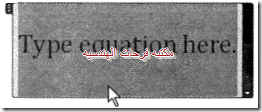 ورد-2007-20150219161525-00072_19