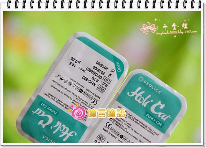 韓國GEO隱形眼鏡-GEO Holicat 荷麗貓時尚藍(Funky Cat)4
