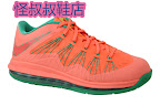 nike lebron 10 low gr watermelon 4 01 Release Reminder: Nike LeBron X Bright Mango aka Watermelon