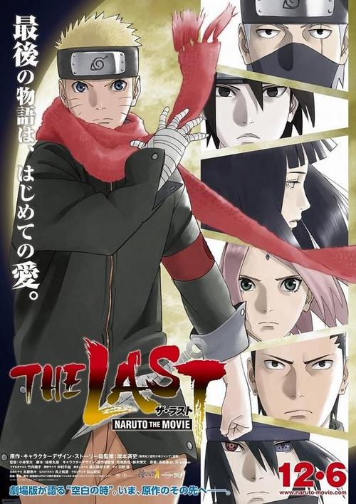 Naruto_the_Last,_Hinata_confirmation