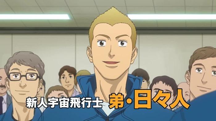 Space_Brothers_Uchuu Kyoudai_movie-anime_05