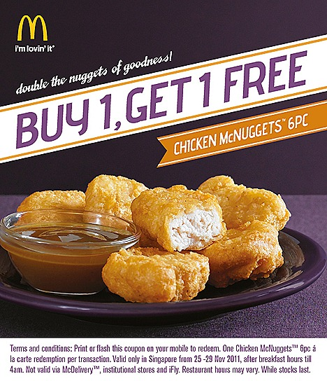 McDonalds Chicken McNuggets Curry sauce