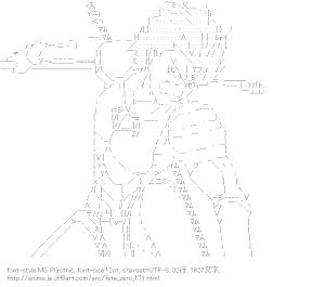 [AA]ランサー (フェイト/ゼロ)