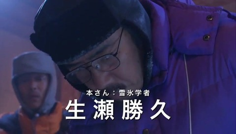 南極料理人(Antarctic cook) Trailer 1(480p_H.264-AAC).flv_20111112_201300.139