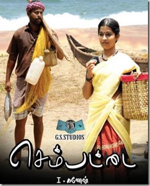 Sembattai-Movie-Online-Review