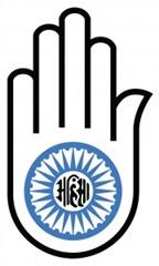 Jain_hand-180x300