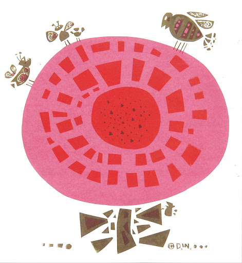 The flower in this print reminds me of bubblegum ice cream. Bugs on Flower 12x12 Serigraph 1965.