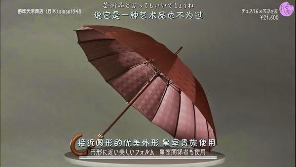 【花丸字幕組】我的紳士時尚 08話 GB 【中日雙語】.mp4_002136.217