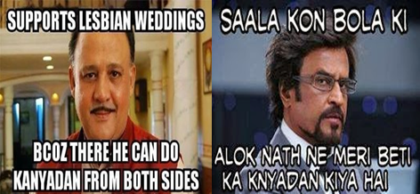 #Aloknath vs #Rajnikanth means North vs South Vikrmn.com CA Vikram Verma author of 10 Alone