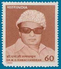 mgr stamp