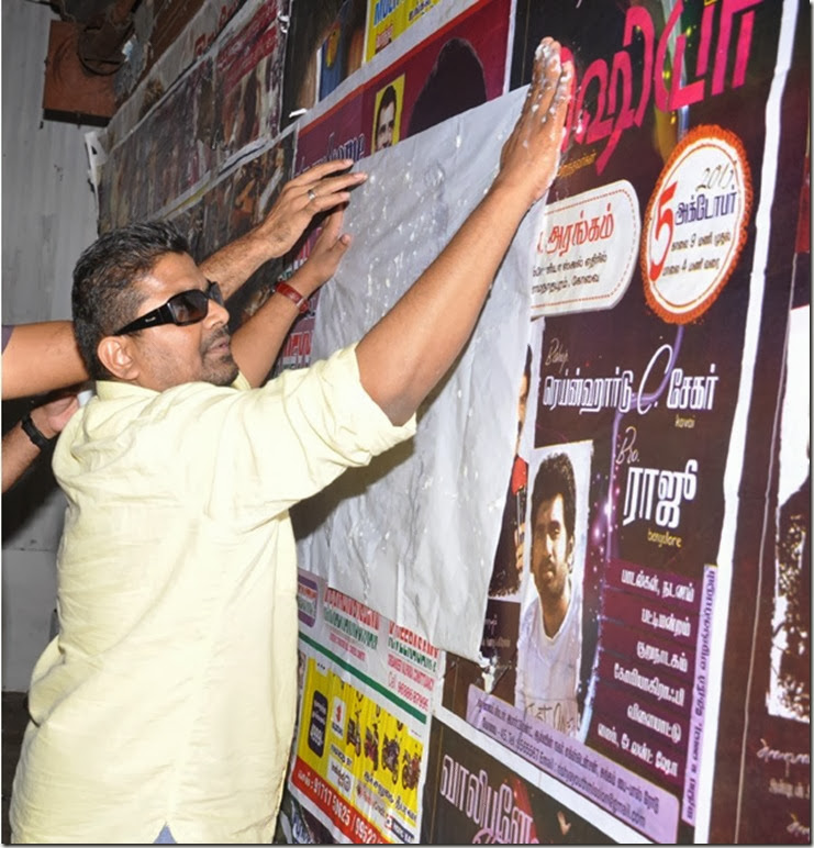 Mysskin Pasting Posters in Coimbatore 2