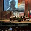 25 августа 2011. Совещание работников образования УМР. фото Андрей Капустин - 11.jpg