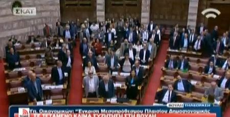 Μεγάλη ένταση στη βουλή (video)
