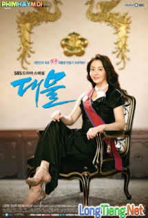 Nữ Tổng Thống || Deamul - Tập 21/24 - Dae Mul