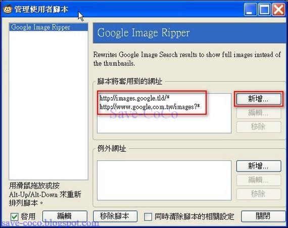 Google_Image_Ripper_004.jpg