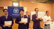 s-2011.11.10MS (2)