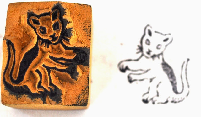 Wooden Block Cat  Stamp