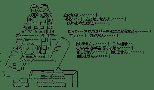 カイジと村岡隆(カイジ)