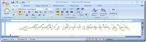 urdu typing in xp_thumb[6]