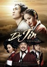 Time Slip Dr.Jin