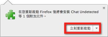 8firefox