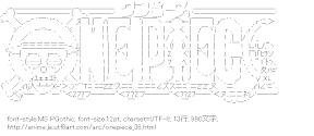 [AA]ワンピース ロゴ