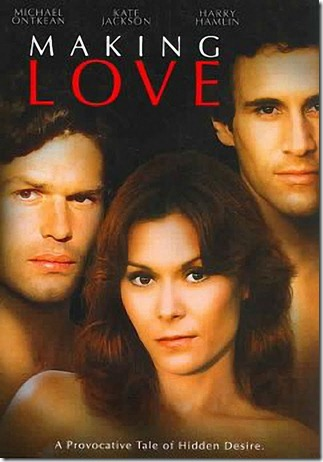 making_love-1982-dvdcover2