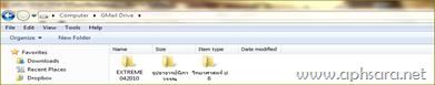 การติดตั้ง Gmail drive