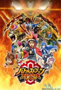 Battle Spirits: Burning Soul - バトルスピリッツ烈火魂〈バーニングソウル〉
