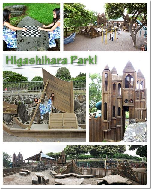 HigashiharaPark-000001