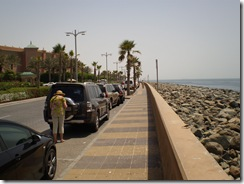 Atlantis Palm Island Dubai