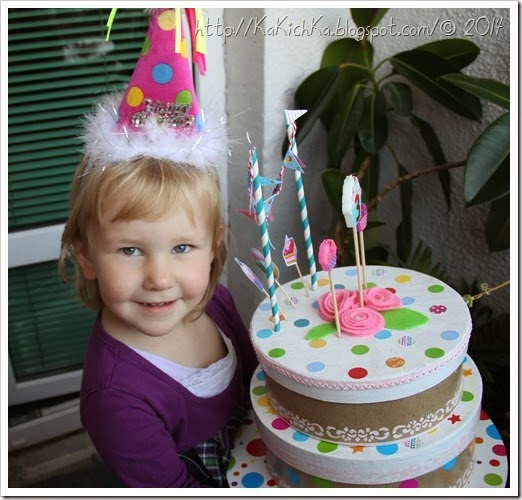 хартиена торта за Ева