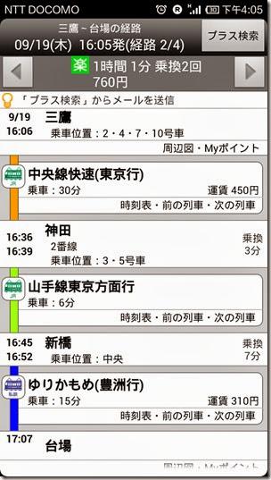 2013-09-19 15.05.37
