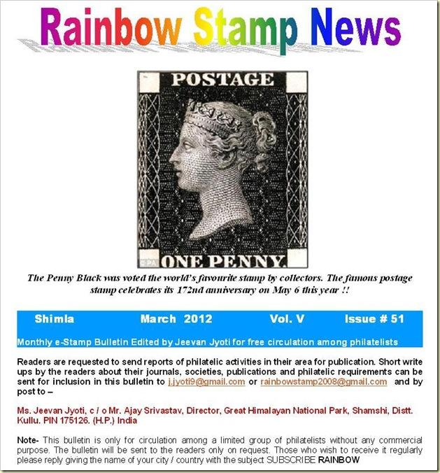 Rainbow March 2012 No 51 xx