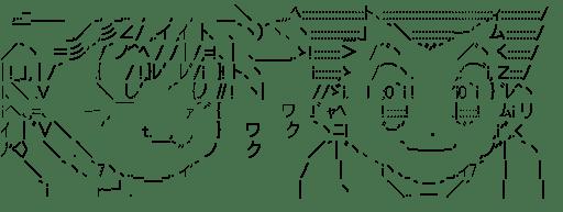 キルア& ゴン (HUNTER×HUNTER)